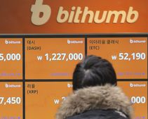 Bithumb Losses Totalled $180 Million in 2018 Bear Market, Company Reports