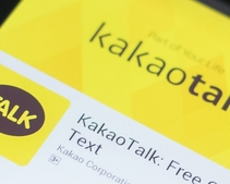 South Korean Internet Giant Kakao's Blockchain Platform to Launch in June