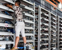 China Authorities Probe Alleged Illegal Bitcoin Mining Sites at Hydro Plants
