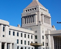 Japan Officially Approves Bill to Amend National Legislation Governing Crypto Regulation