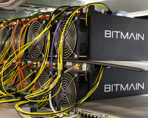 Bitmain Brand Co-Opted by 'MangoCoin' in Cloud Miner Sale