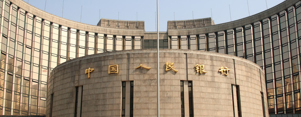 "China's central bank digital currency is ""ready"" after 5 years of development"
