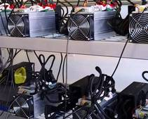 Things are Looking Blue for Chinese Crypto Miners' Northward Migration