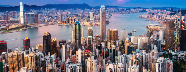 Hong Kong's SFC Releases Regulations for Crypto Fund Managers