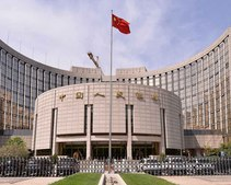 China's central bank hiring 6 tech experts for its upcoming digital currency