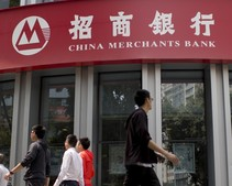 China Merchant Bank invests in Bitcoin wallet after passage of 'cryptographic' law