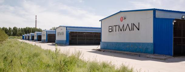 Bitmain's Miner Manufacturing Subsidiary Had $680K in Assets Frozen in a Contract Dispute